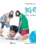 3g-love-movie-posters-3