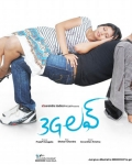 3g-love-movie-posters-4