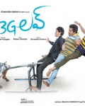 3g-love-movie-posters-6