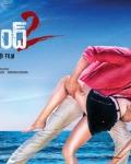 aravind-2-movie-wallpapers-12