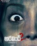 aravind-2-movie-wallpapers-2