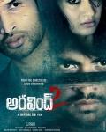 aravind-2-movie-wallpapers-8