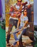 bellamkonda-suresh-son-new-movie-opening-photos-20