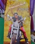 bellamkonda-suresh-son-new-movie-opening-photos-22