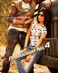 bellamkonda-suresh-son-movie-posters-16
