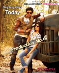 bellamkonda-suresh-son-movie-posters-17