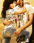 bellamkonda-suresh-son-movie-posters-18