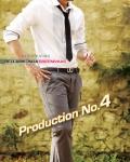 bellamkonda-suresh-son-movie-posters-4