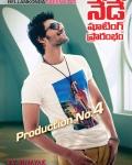 bellamkonda-suresh-son-movie-posters-5
