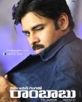cameraman-gangatho-rambabu-movie-wallpapers-1