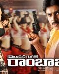cameraman-gangatho-rambabu-movie-wallpapers-11
