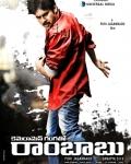 cameraman-gangatho-rambabu-movie-wallpapers-2