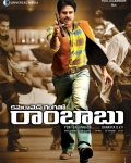 cameraman-gangatho-rambabu-movie-wallpapers-3