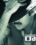 cameraman-gangatho-rambabu-movie-wallpapers-6