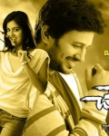 chowrastha-movie-wallpapers-2