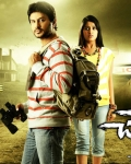 chowrastha-movie-wallpapers-3
