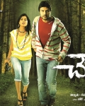 chowrastha-movie-wallpapers-6