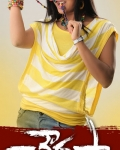 chowrastha-movie-wallpapers-8
