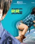 devudu-chesina-manushulu-audio-release-posters-2