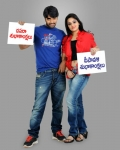 love-cycle-moive-stills-1