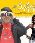 mr-manmadha-movie-posters-1