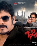 nagarjuna-bhai-movie-photo-gallery-6
