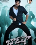 ntr-baadshah-latest-posters-1
