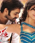 ongole-gitta-movie-wallpapers-6