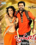 ongole-gitta-movie-wallpapers-7