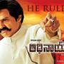 Adhinayakudu – Movie Review: Masala entertainer