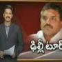 CM Kiran and Botsa unite to target YSR