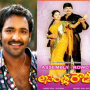Manchu Vishnu planning to remake Assembly Rowdy