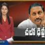 CM KKR & Botsa to meet High Command