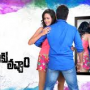 Mem Vayasuku Vacham trailer
