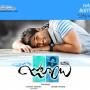 julayi theatrical trailer – allu arjun ileana trivikram