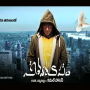 Kamal Hassan's Viswaroopam Theatrical Trailer HD