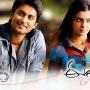 Eega Telugu Movie Review