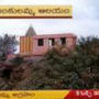 New charge sheet against Gali for blasting Sunkulamma temple