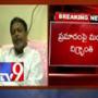 Tamilnadu Express Fire Accident: Government announces Exgratia