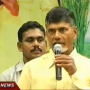 Chandrababu Naidu Speaks to Media