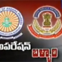 Gali Bail Deal : CBI and ACB joint operation at Bellary