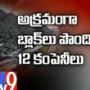 CBI files case against 6 companies in coal scam