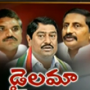 How will High Command react to allegations against AP ministers?