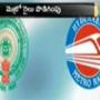 Hyderabad Metro Rail Plan Extended