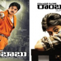 Pawan's CMGR First Look Posters