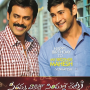 SVSC First Look