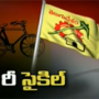 Chandrababu Gears up to Attract Youth