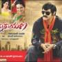 Srimannarayana Movie Review | Srimannarayana Movie Ratings