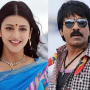 Balupu starts in October