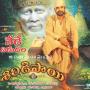 Nagarjuna Shirdi Sai Movie Review